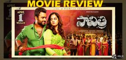 nara-rohit-savitri-movie-review-and-ratings