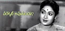 discussion-on-savitri-biopic-details