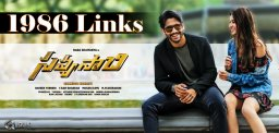 savyasachi-has-hello-brother-link