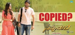 savyasachi-is-copied-from-short-film
