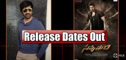 savyasachi-amar-akbar-anthony-release-dates