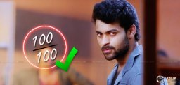 varun-tej-look-in-mukunda-first-look-teaser