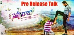 allari-naresh-selfie-raja-pre-release-talk