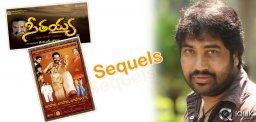 Seethayya-sequel-coming-soon