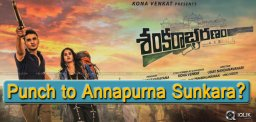 annapuran-sunkara-reference-in-sankarabharanam