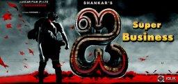 shankar-ai-movie-satellite-rights-for-22-crores