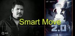 smart-move-by-director-shankar-details-