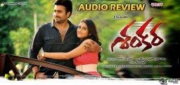 nara-rohith-regina-shankara-movie-audio-review