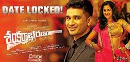 nikhil-shankarabharanam-movie-release-date
