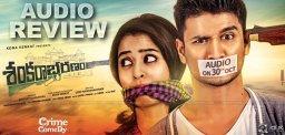 nikhil-shankarabharanam-audio-review