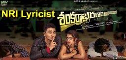first-nri-lyricist-sreejo-writes-for-shankarabhara