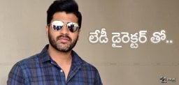 sharwanand-upcoming-film-with-lady-director