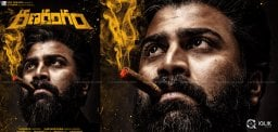 First Look Of Sharwanand's New Film: 'Ranarangam'