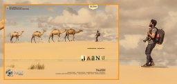 Jaanu-First-Look-Simply-Stunning