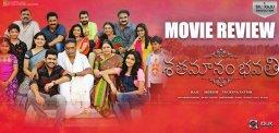 shatamanambhavati-movie-review-ratings