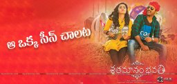 special-comedy-scene-shatamanambhavati