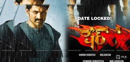 kalyanram-sher-movie-release-date-details