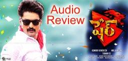 kalyan-ram-sher-audio-review