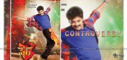controversy-in-kalyan-ram-sher-movie