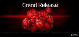 shiva-movie-re-release-update-news
