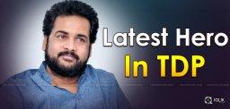 shivaji-becomes-tdp-new-hero-full-details-