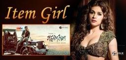 shraddha-das-item-song-in-ayogya-movie