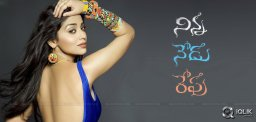 discussion-on-actress-shriyasaran-career-in-films