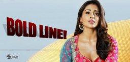 shriya-saran-bold-movie-once-again