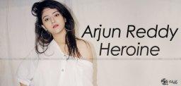Arjun-reddy-tamil-heroine