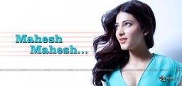 shruti-hassan-new-movie-with-mahesh-babu