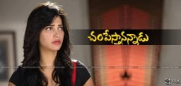 shrutihassan-faces-life-threat-from-doctor
