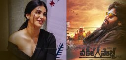 shruthi-hassan-clears-the-air-about-vakeel-saab