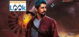 siddharth-new-film-jil-jung-juk