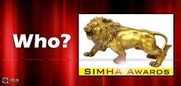 enquiries-on-telangana-simha-awards