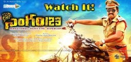 singham-123-full-movie-on-youtube-details