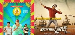 size-zero-and-bengal-tiger-movie-promotions