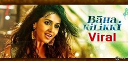 smitha-new-video-song-baha-kilikki-song