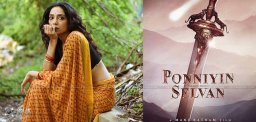 Goodachari Actress Roped In For Mani Ratnam Film