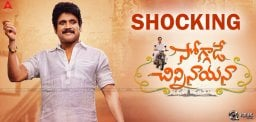soggade-chinni-nayana-first-week-collections
