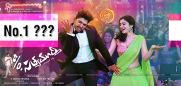 son-of-sathyamurthy-pre-release-business-details