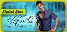 allu-arjun-in-son-of-sathyamurthy-movie-details