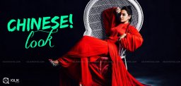 sonakshi-sinha-chinese-look-for-magazine