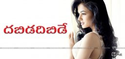 balakrishna-recommends-sonal-chauhan-for-a-film