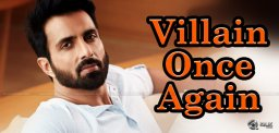sonu-sood-villain-role-in-kajal-movie
