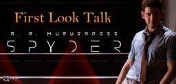 spyder-first-look-talk-maheshbabu-details