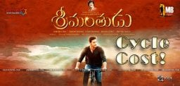 mahesh-srimanthudu-first-look-cycle-cost-details