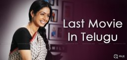 sridevi-last-telugu-movie-telugu-movies-