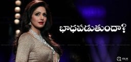sridevi-demanded-5cr-remunerations-for-baahubali