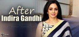 sridevi-after-indiara-gandhi-details-