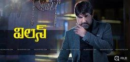 srikanth-as-villain-in-naga-chaitanya-movie